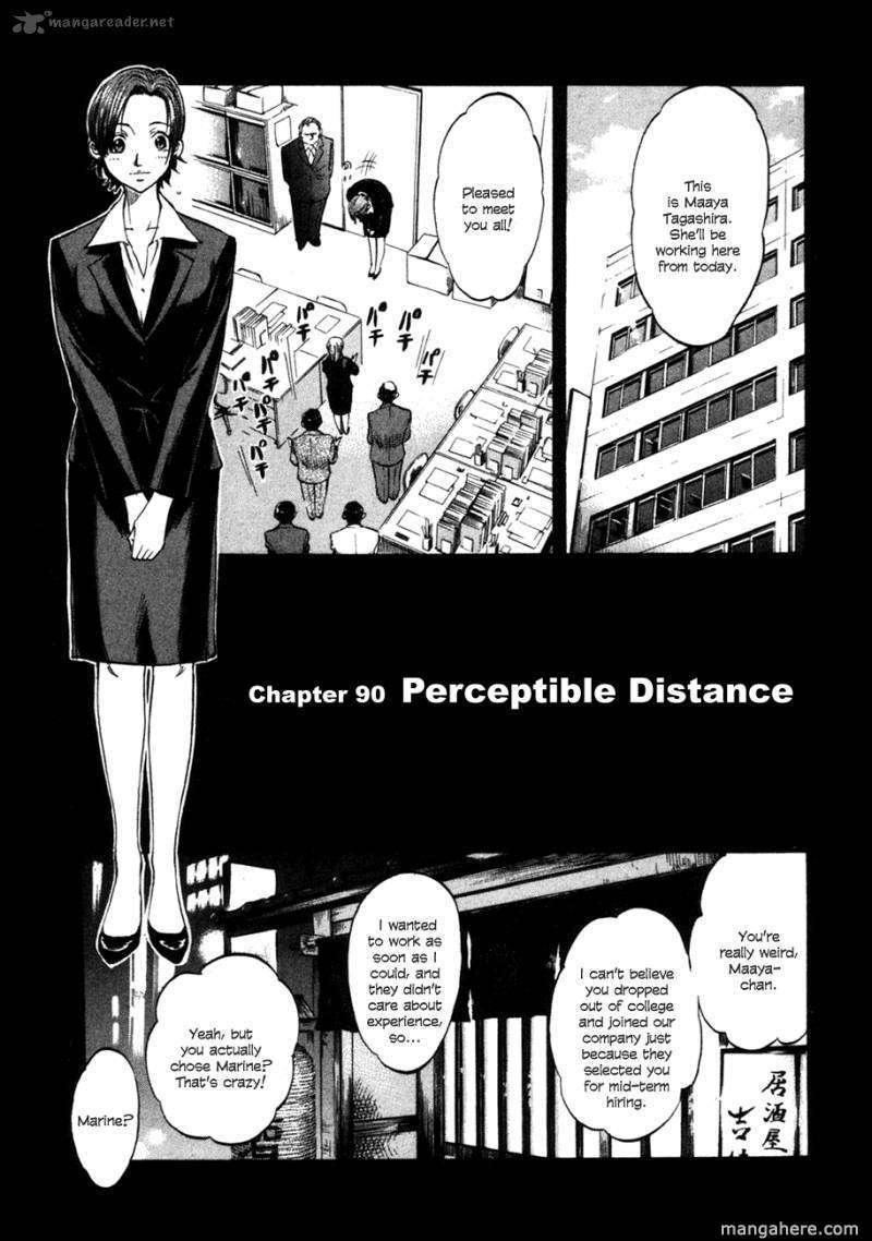 Waga Na wa Umishi 90 Page 1