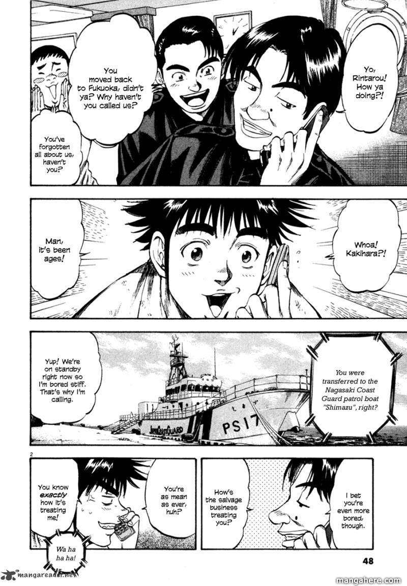 Waga Na wa Umishi 91 Page 2