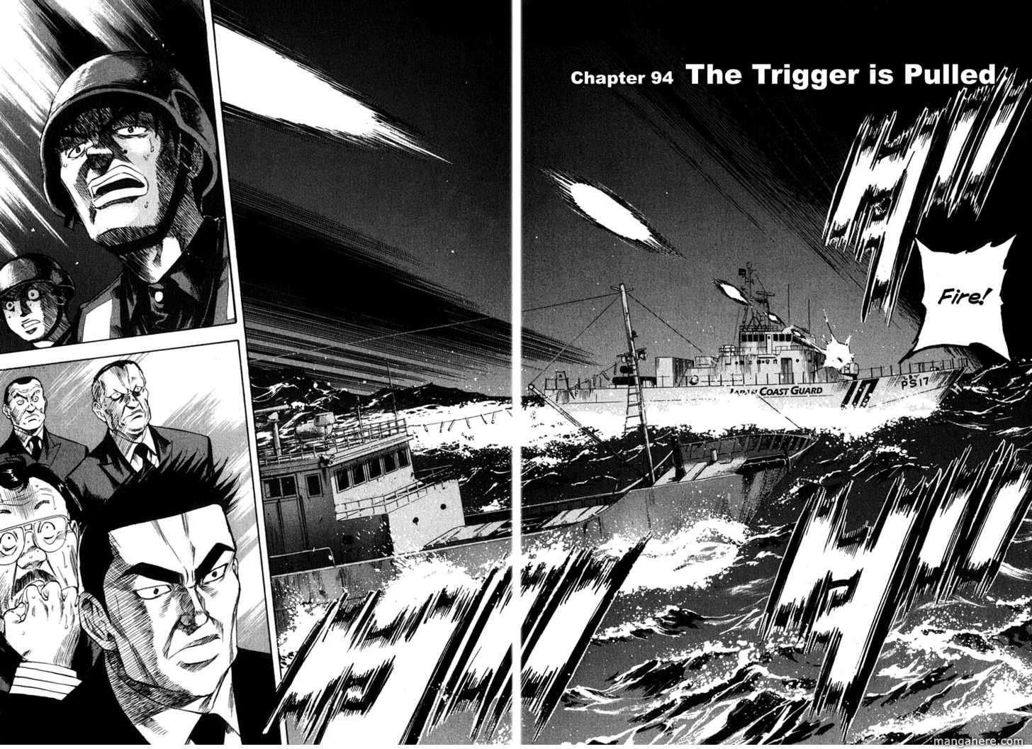 Waga Na wa Umishi 94 Page 2