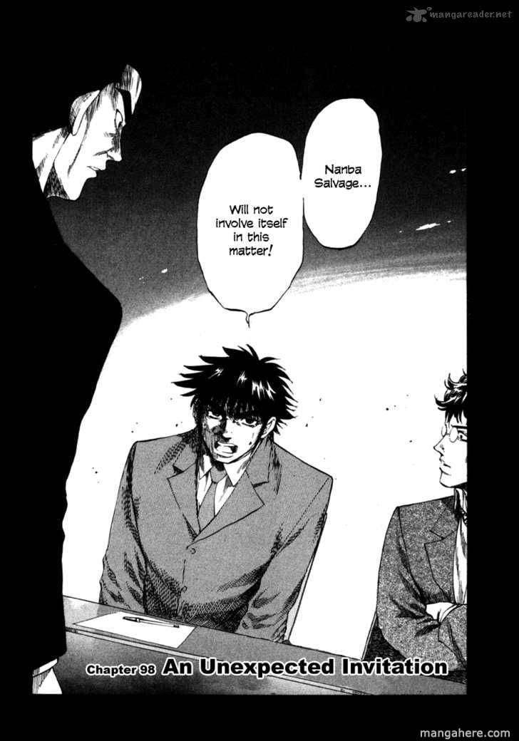 Waga Na wa Umishi 98 Page 2