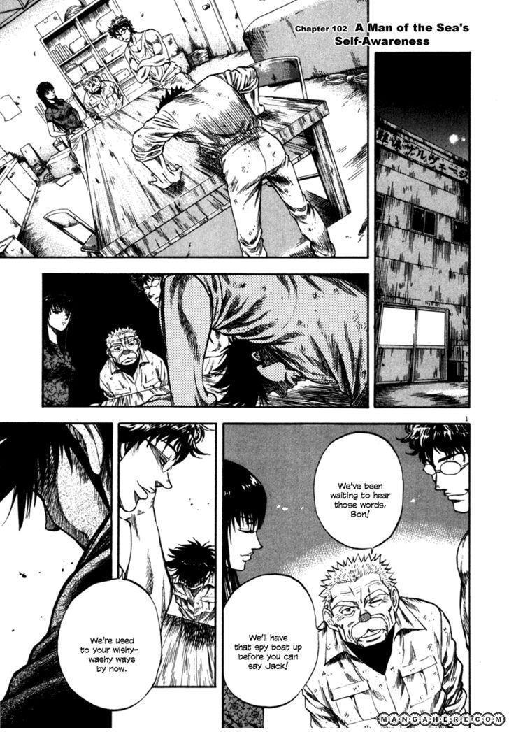 Waga Na wa Umishi 102 Page 1