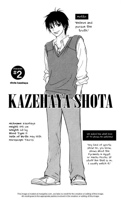 Kimi ni Todoke 5 Page 2