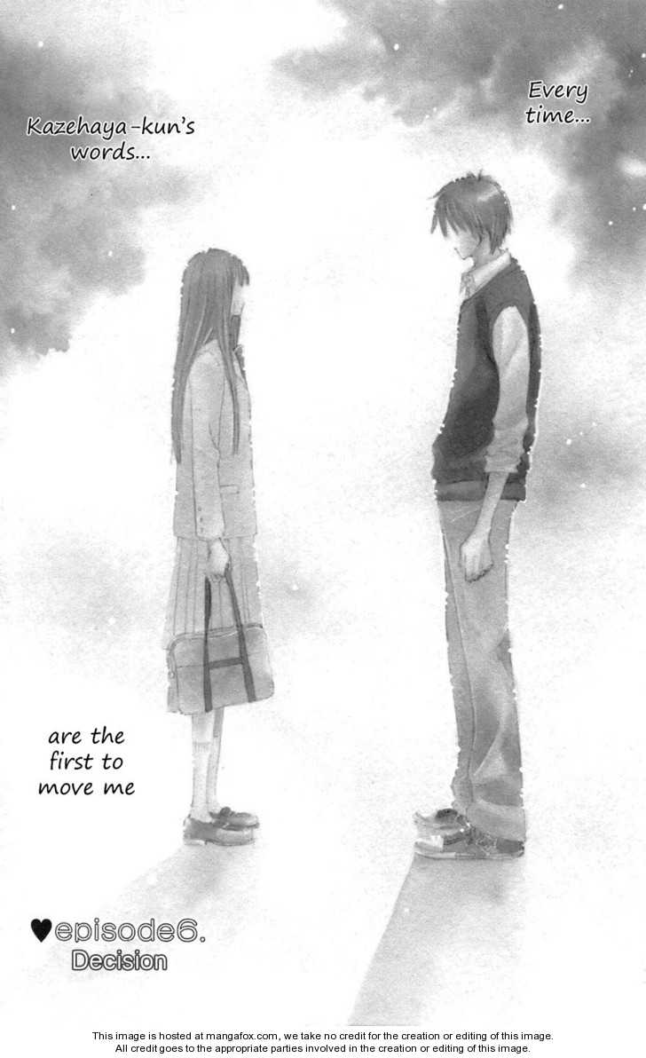 Kimi ni Todoke 6 Page 1