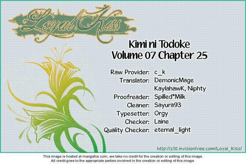 Kimi ni Todoke 25 Page 1