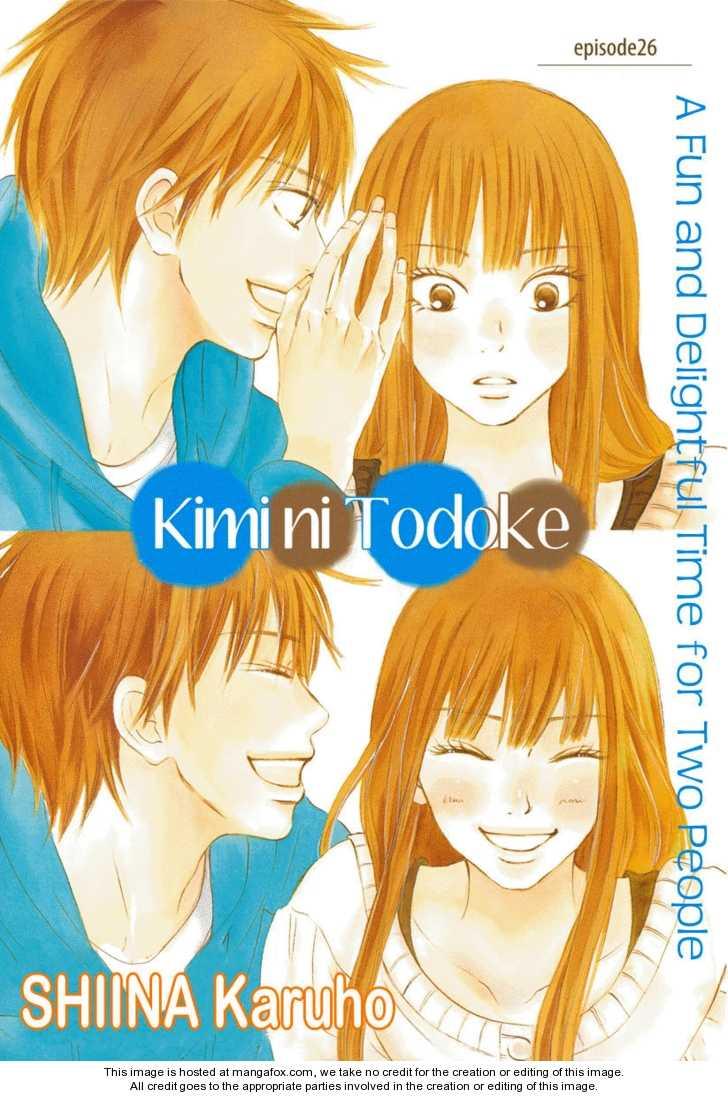 Kimi ni Todoke 26 Page 2
