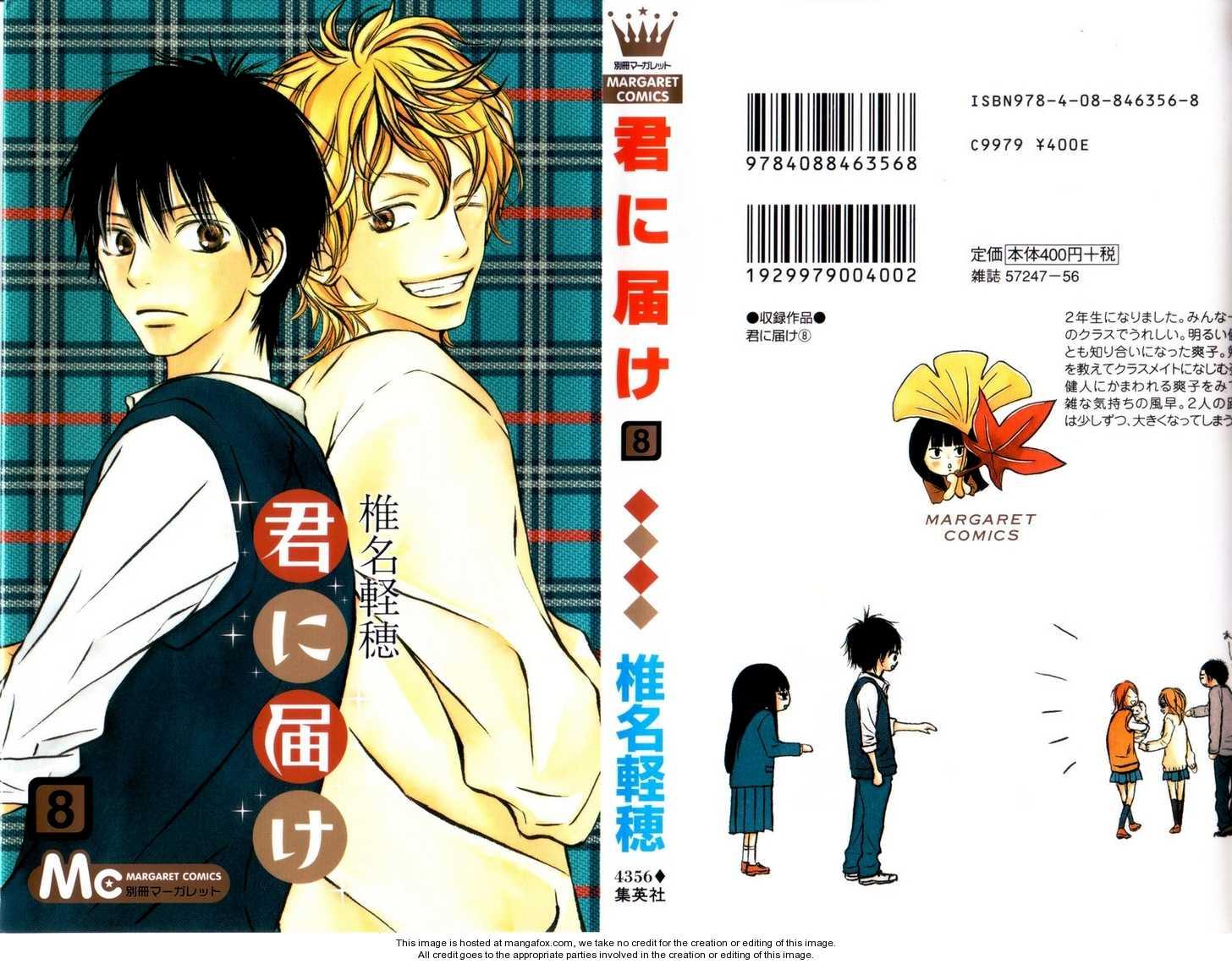 Kimi ni Todoke 29 Page 2