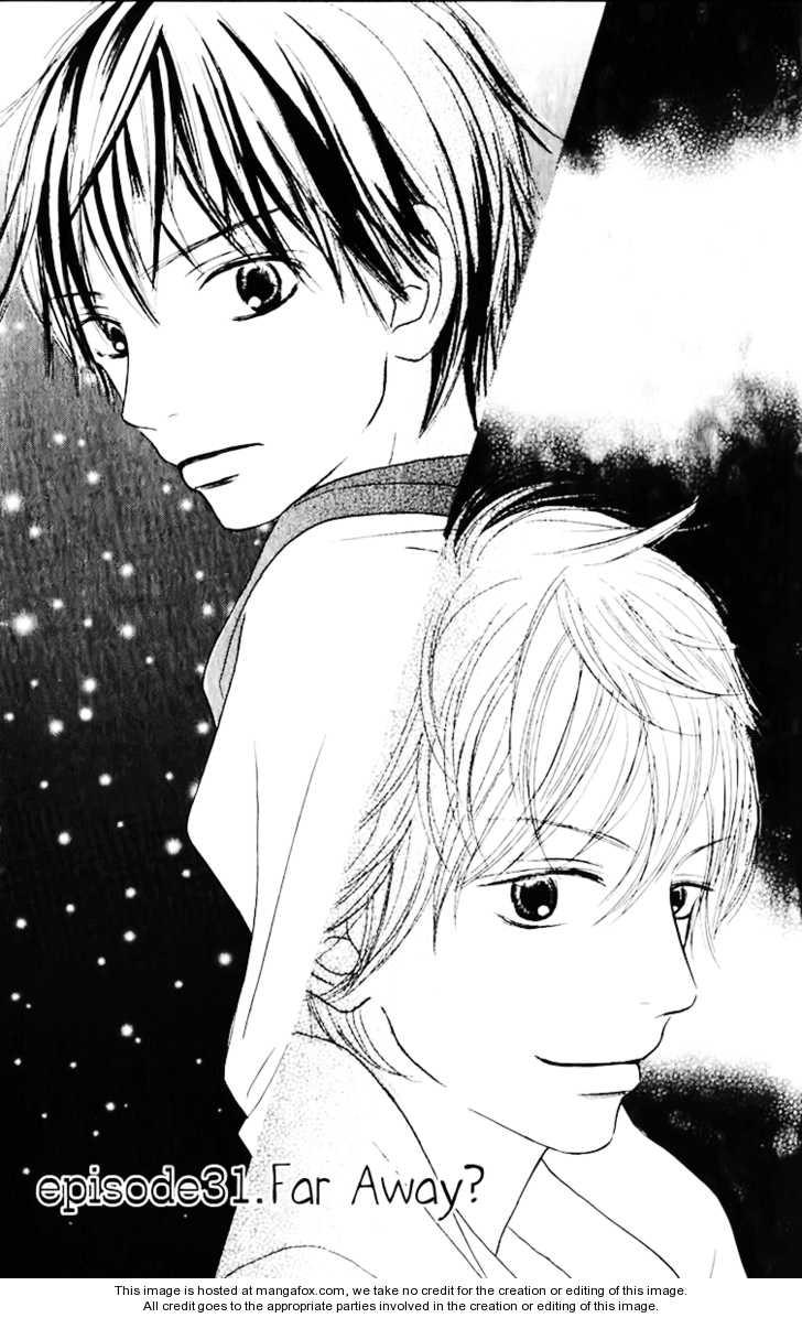 Kimi ni Todoke 31 Page 2