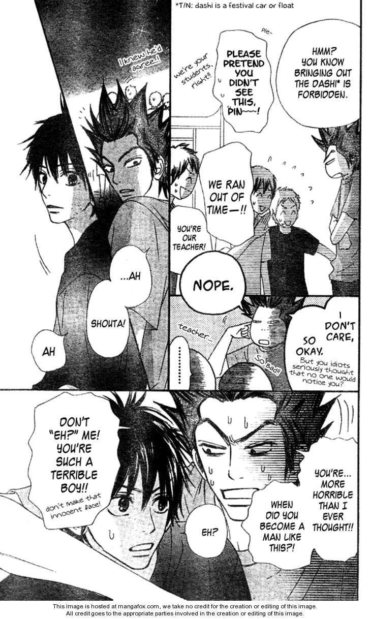 Kimi ni Todoke 37 Page 3