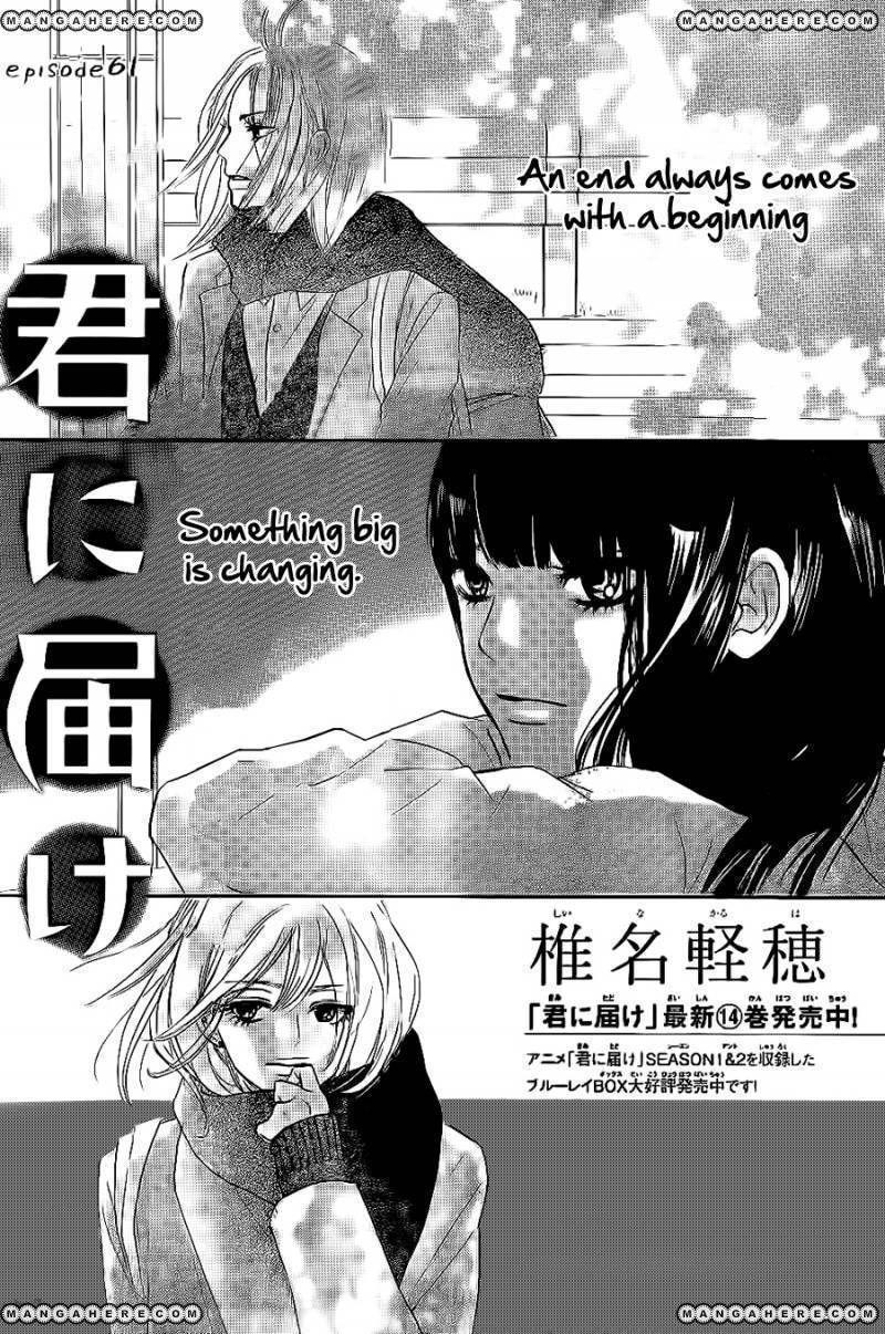 Kimi ni Todoke 61 Page 2