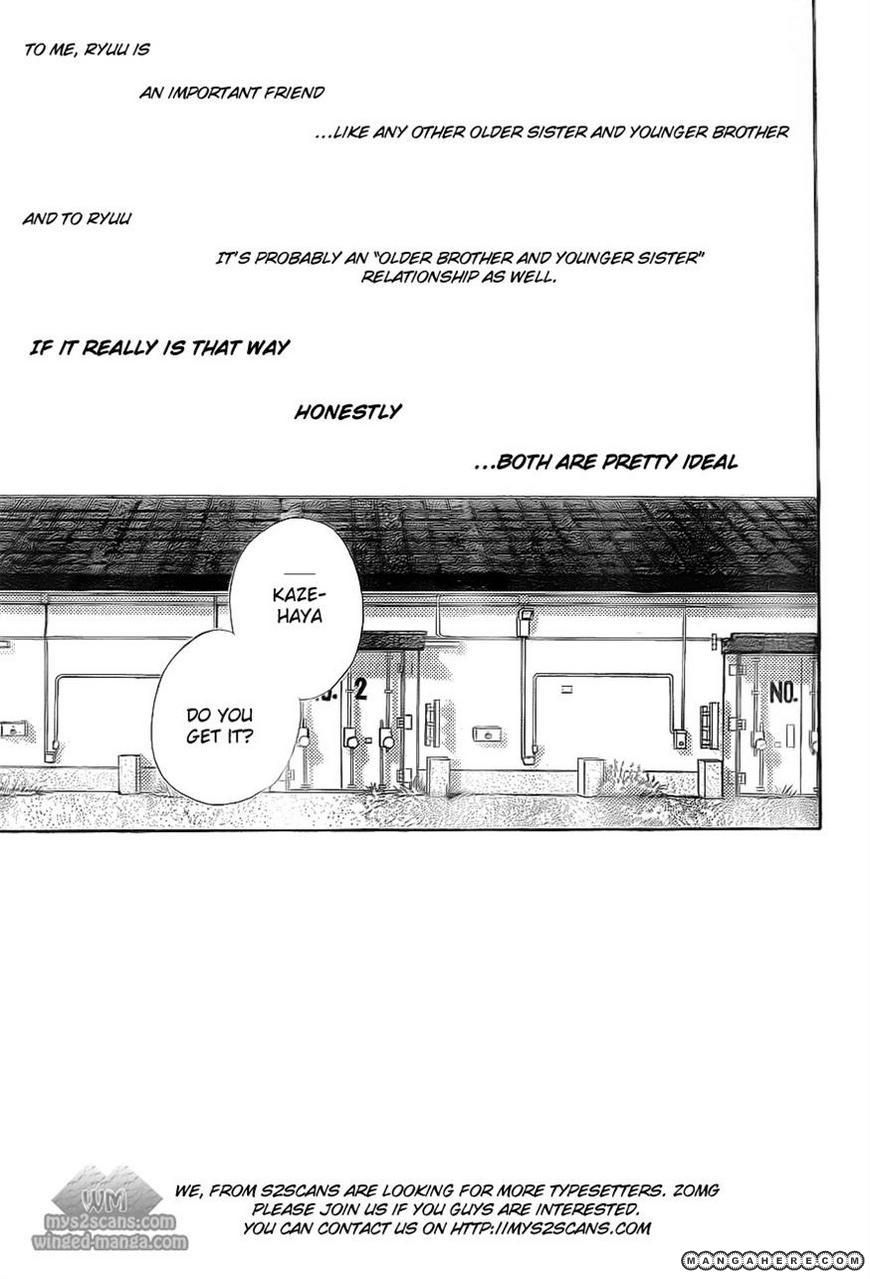 Kimi ni Todoke 62 Page 2