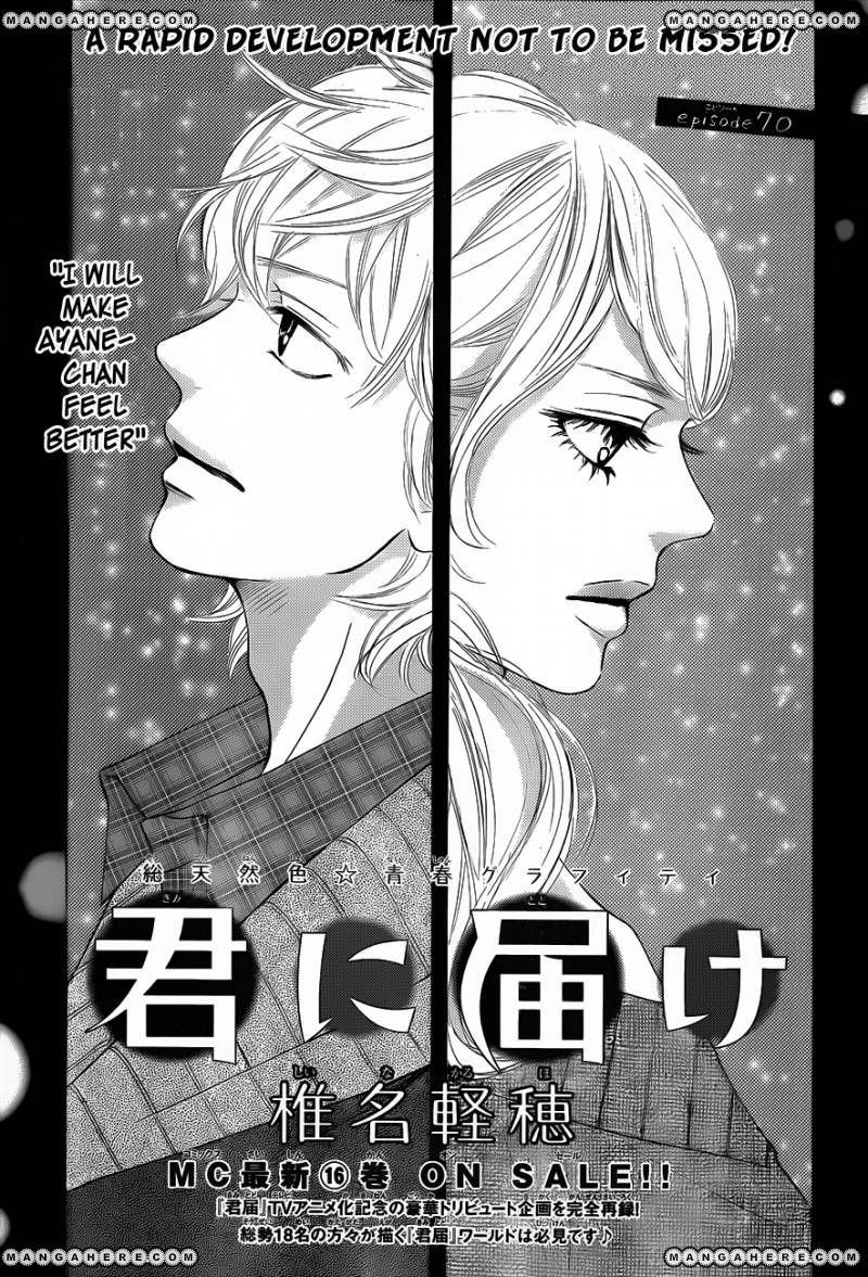Kimi ni Todoke 70 Page 1