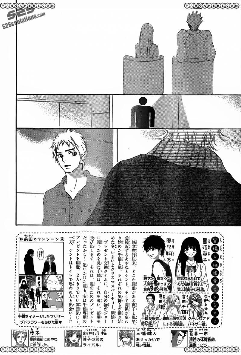 Kimi ni Todoke 70 Page 2