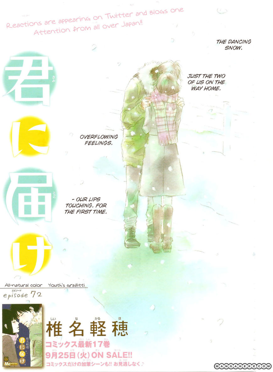 Kimi ni Todoke 72 Page 2