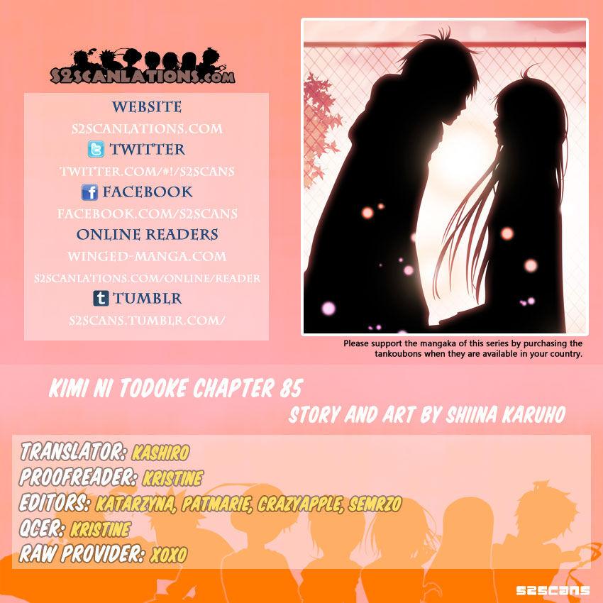Kimi ni Todoke 85 Page 1