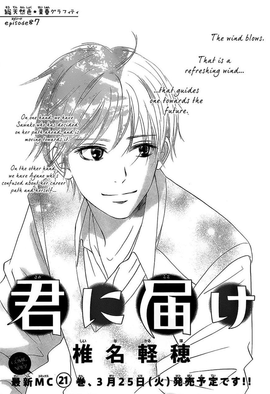 Kimi ni Todoke 87 Page 1