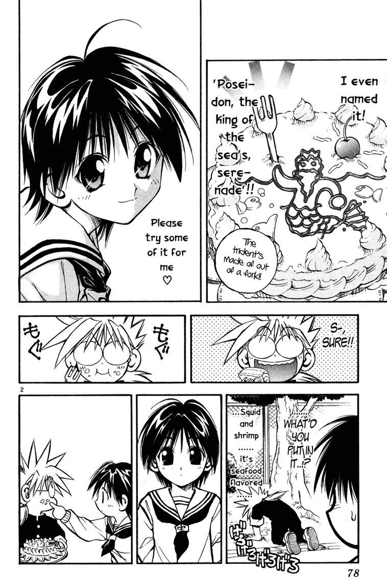 Marchen Awakens Romance 14 Page 2