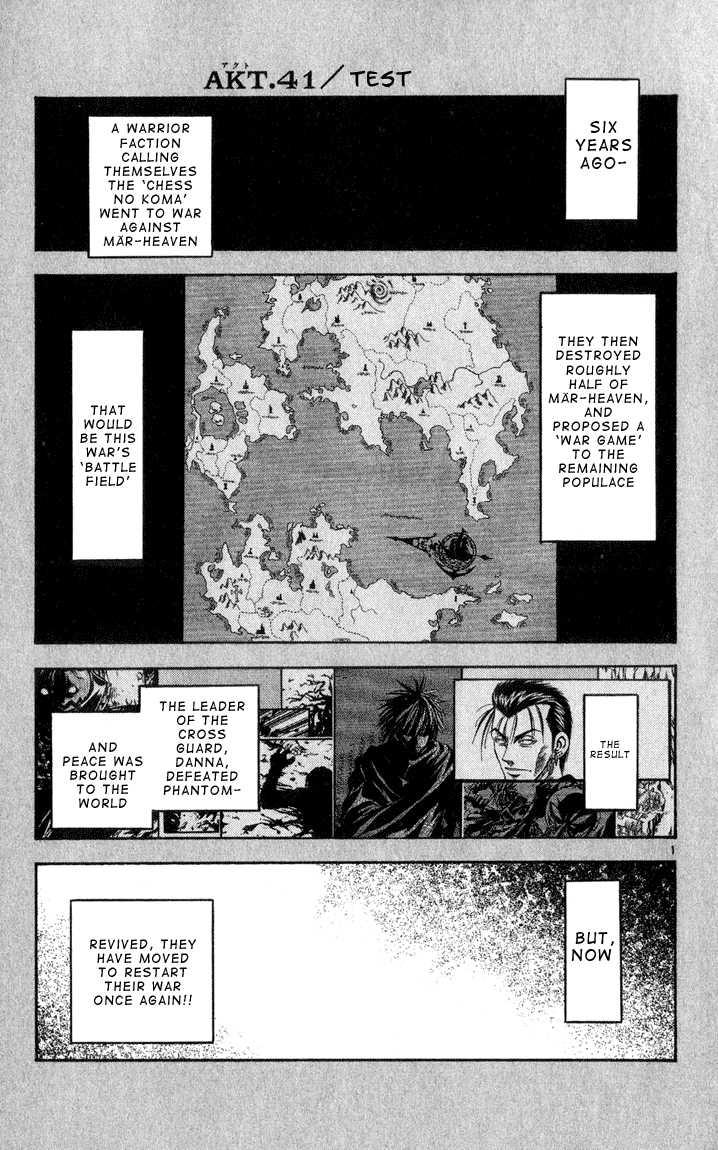 Marchen Awakens Romance 41 Page 1