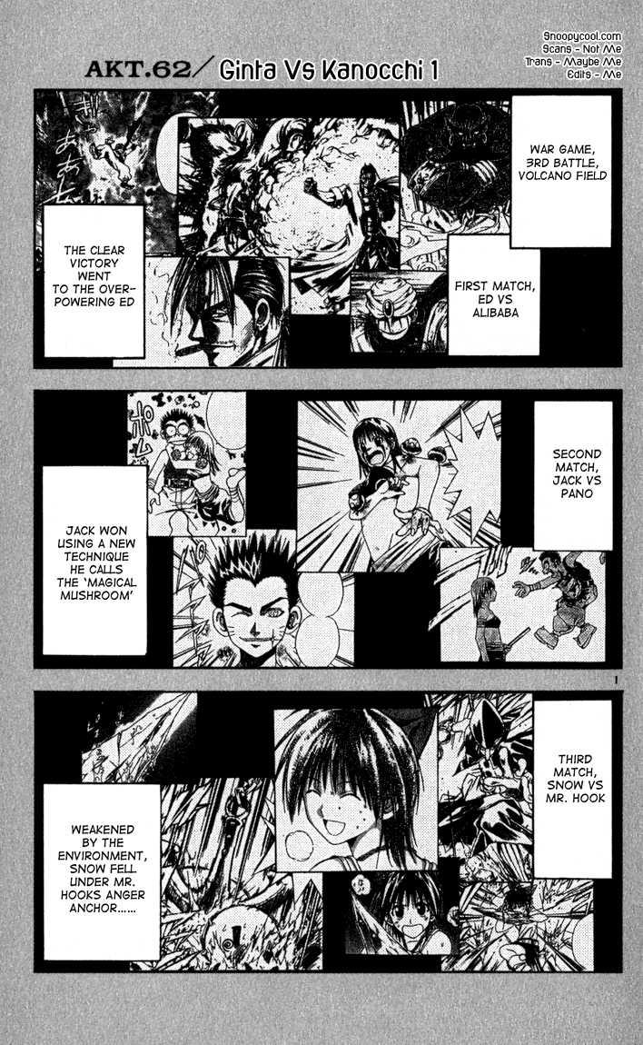 Marchen Awakens Romance 62 Page 1