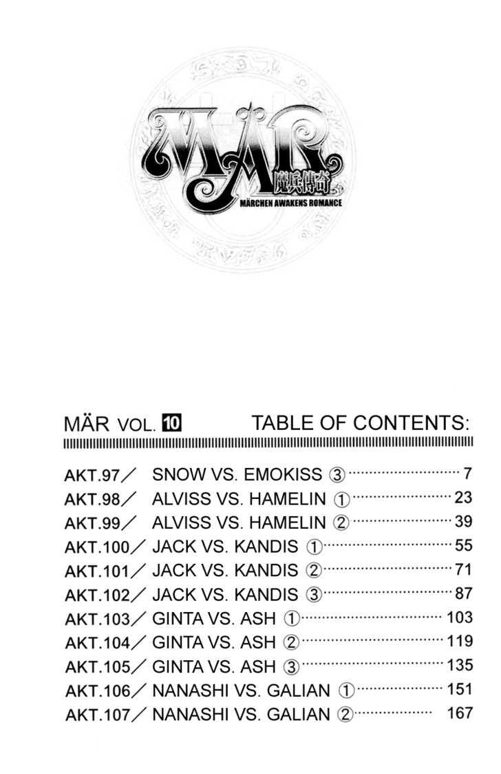 Marchen Awakens Romance 97 Page 1