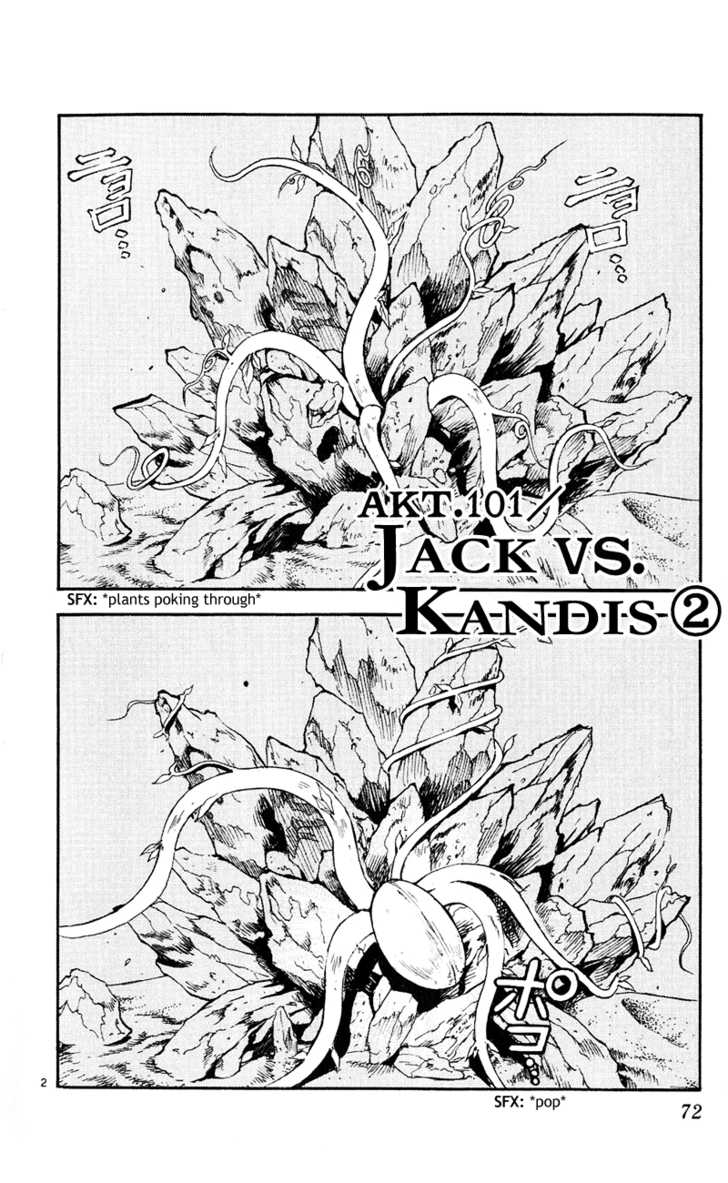 Marchen Awakens Romance 101 Page 3