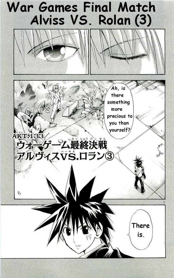 Marchen Awakens Romance 133 Page 1
