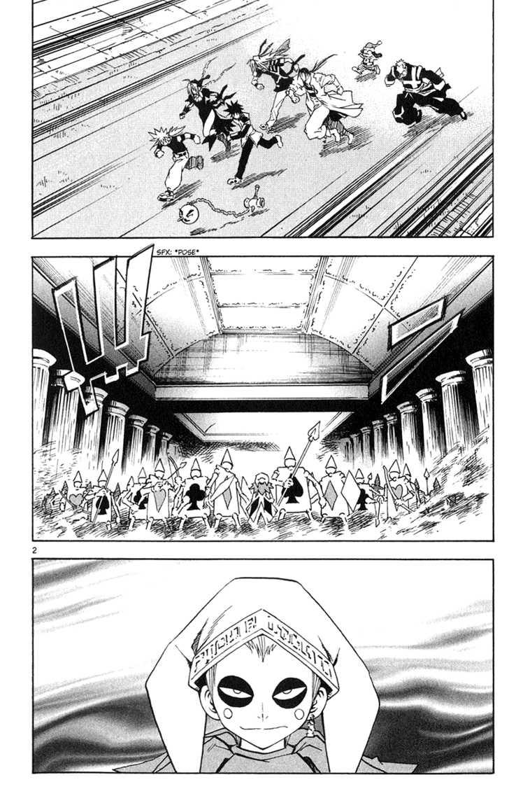 Marchen Awakens Romance 151 Page 3