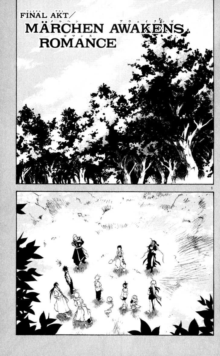 Marchen Awakens Romance 161 Page 1