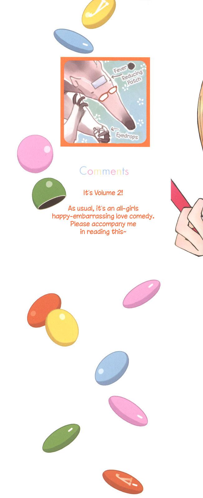 Gokujou Drops 10 Page 2