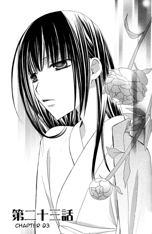 Gokujou Drops 23 Page 1