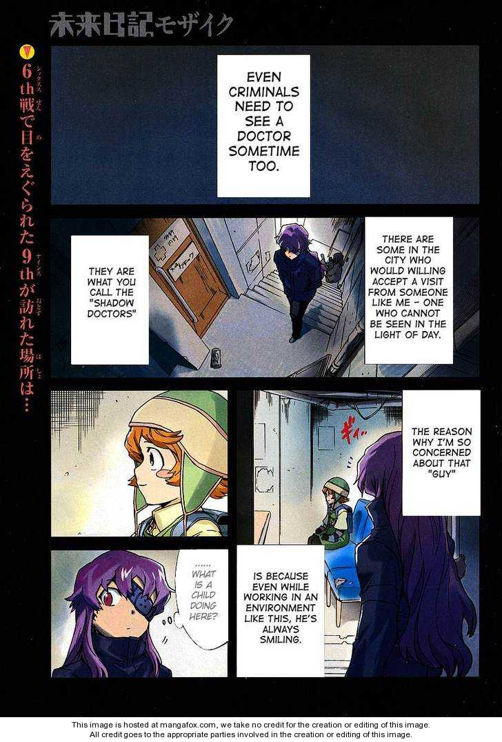 Mirai Nikki Mosaic 3 Page 1