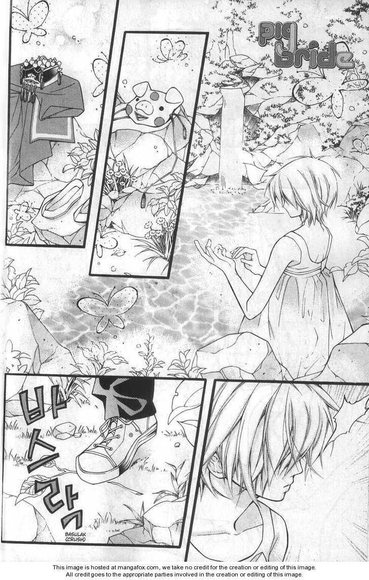 Pig Bride 4 Page 1