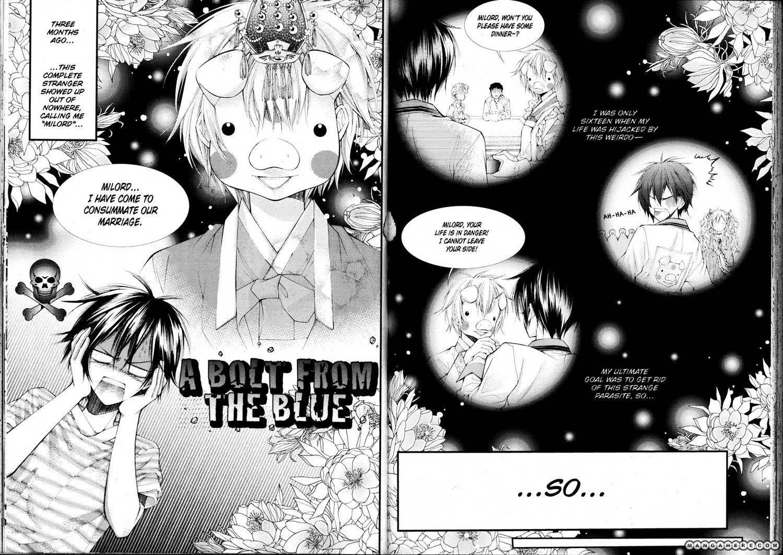 Pig Bride 16 Page 1