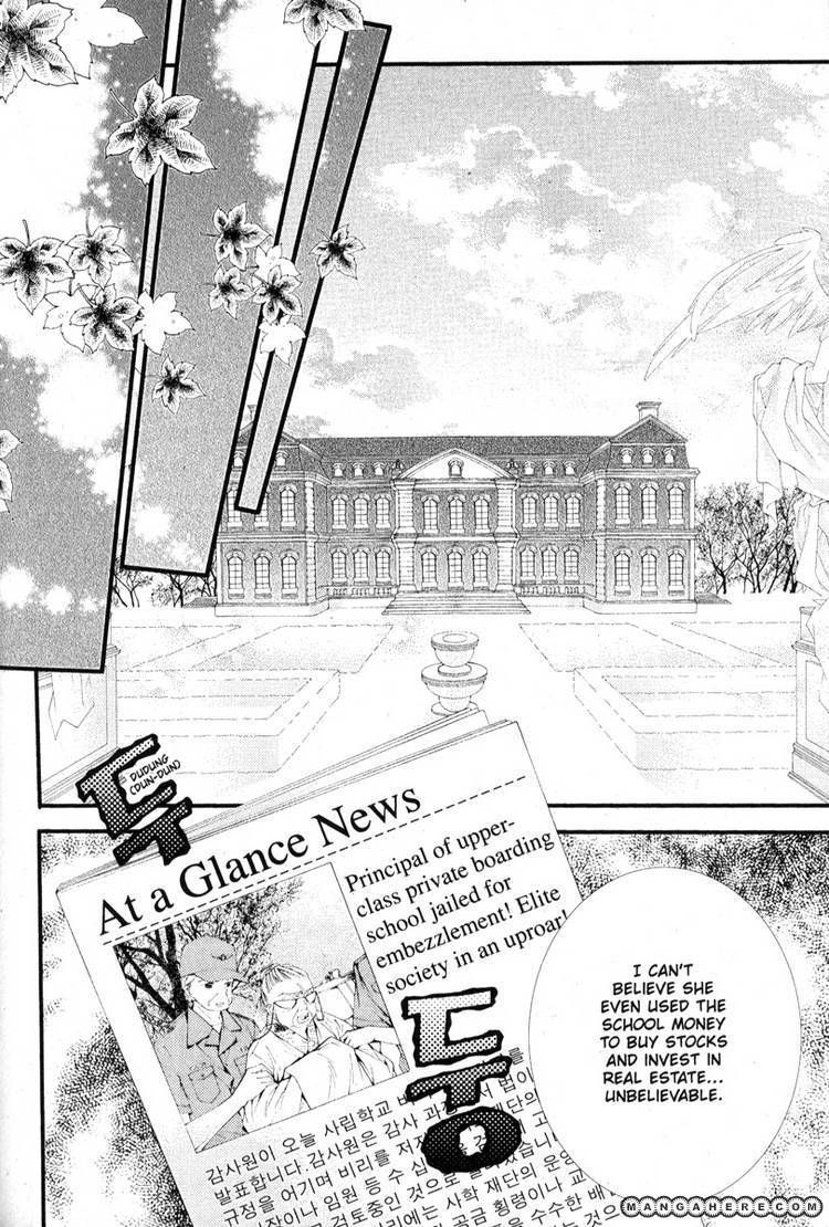 Pig Bride 22 Page 2