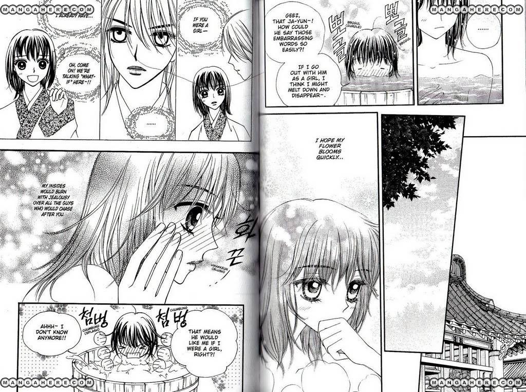 Sarasah 16 Page 2