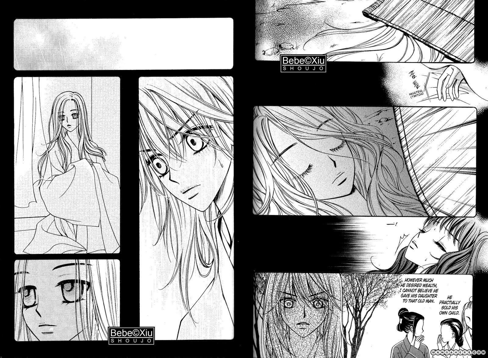 Sarasah 21 Page 1