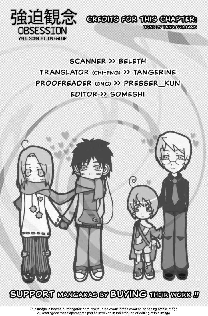 Okome-chan 3 Page 1