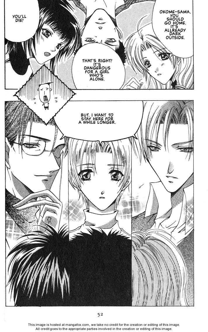 Okome-chan 4 Page 3