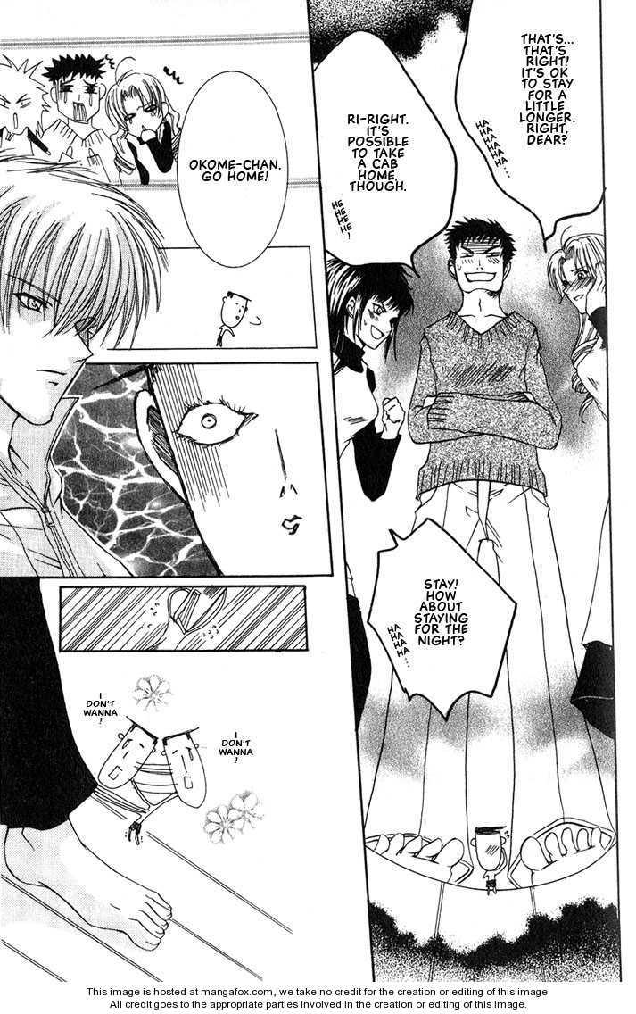 Okome-chan 4 Page 4