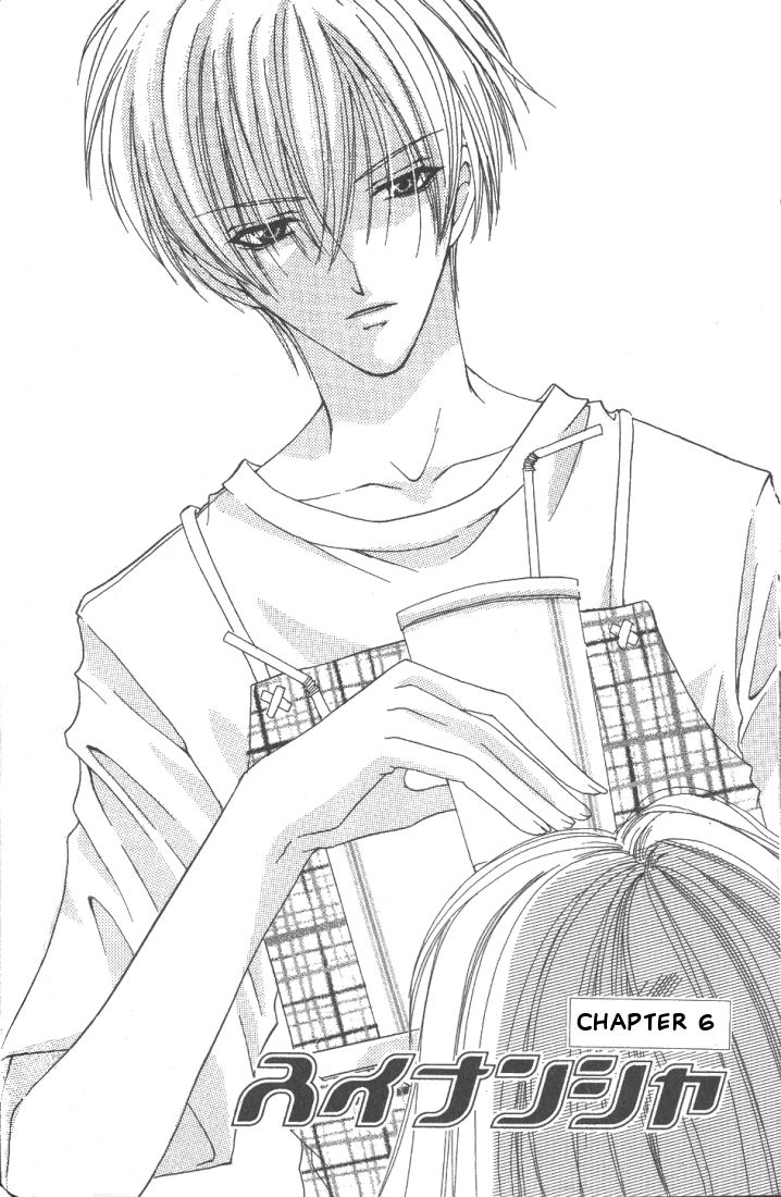 Okome-chan 6 Page 2