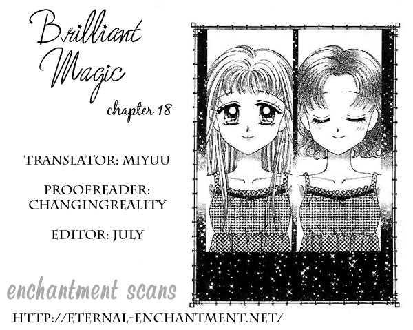 Brilliant Magic 18 Page 1