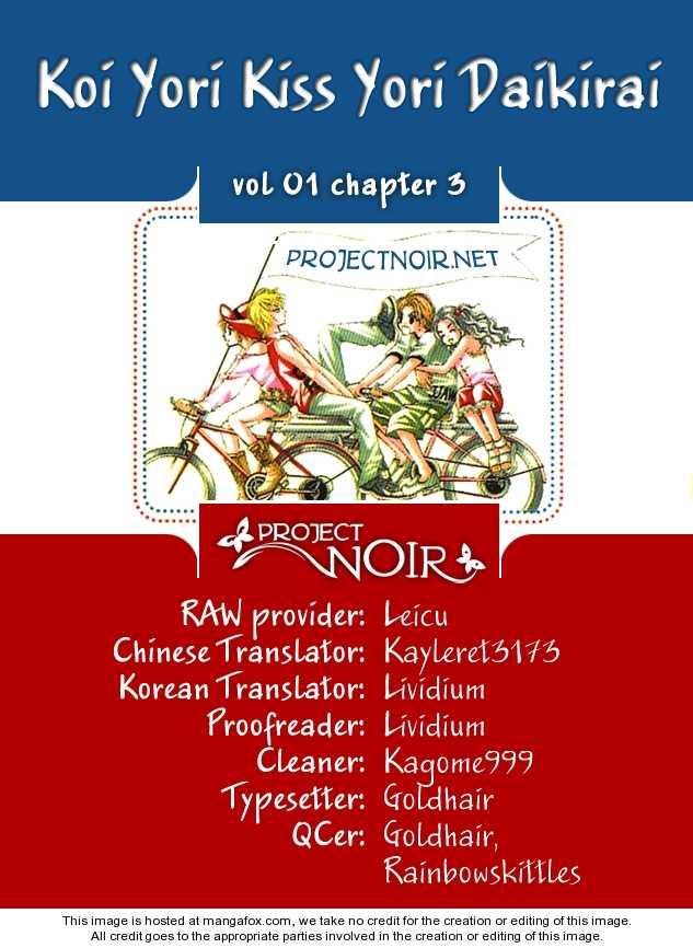 Koi Yori Kiss Yori Daikirai 3 Page 1