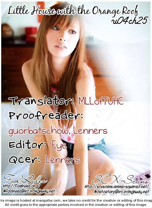 Orange Yane no Chiisana Ie 25 Page 1