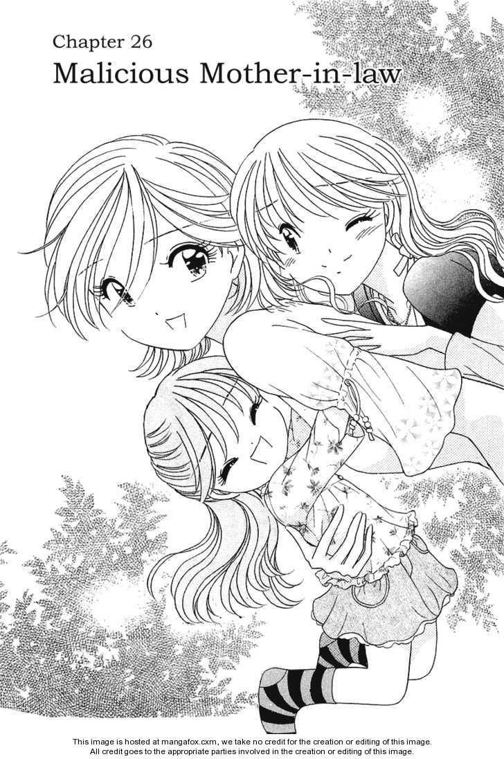 Orange Yane no Chiisana Ie 26 Page 2