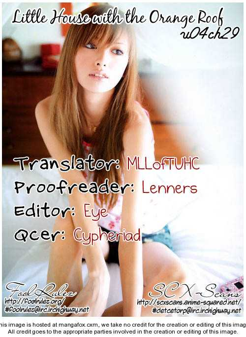 Orange Yane no Chiisana Ie 29 Page 1