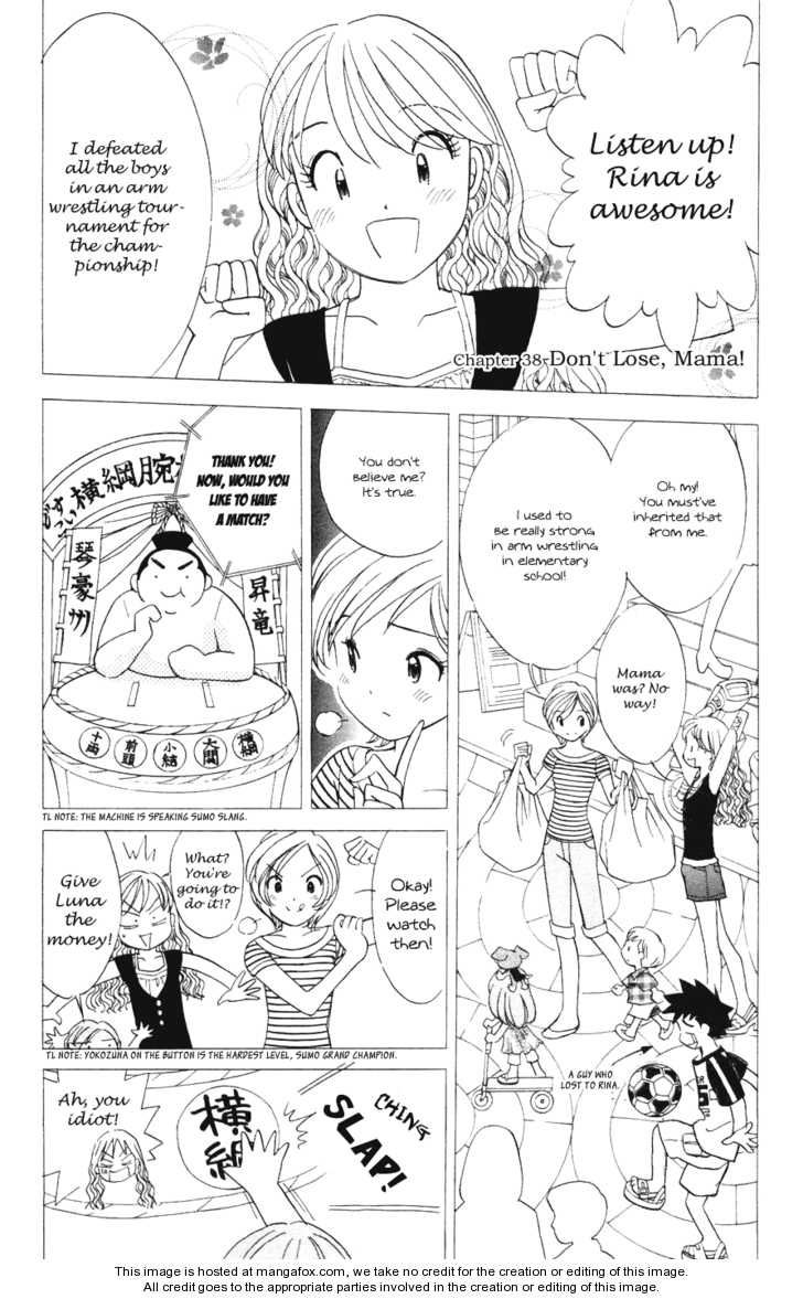 Orange Yane no Chiisana Ie 38 Page 2