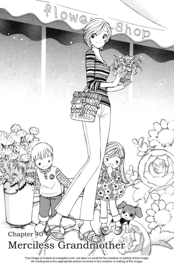 Orange Yane no Chiisana Ie 40 Page 2