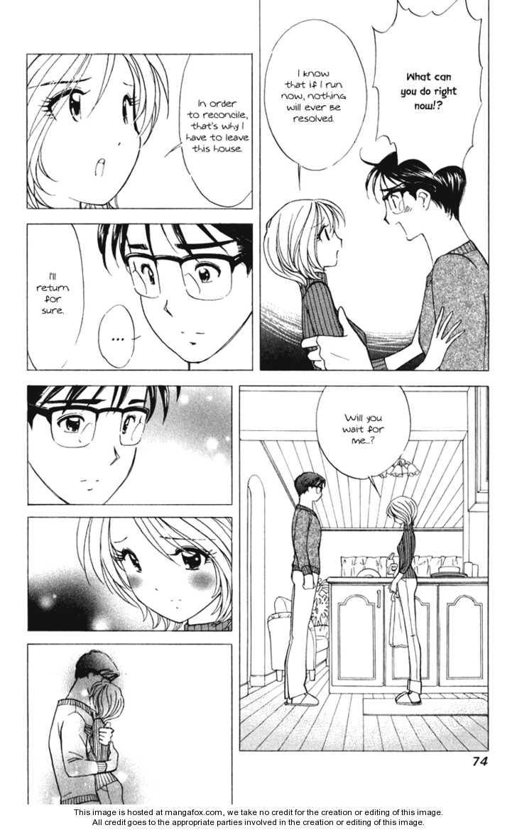 Orange Yane no Chiisana Ie 44 Page 3