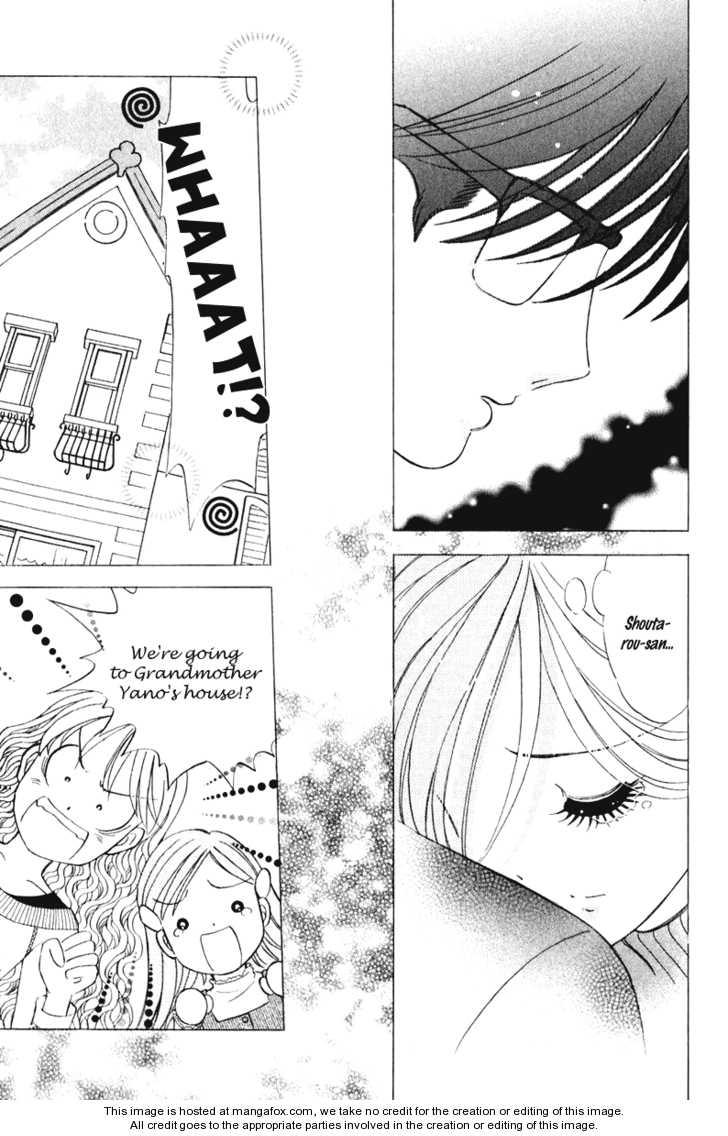 Orange Yane no Chiisana Ie 44 Page 4