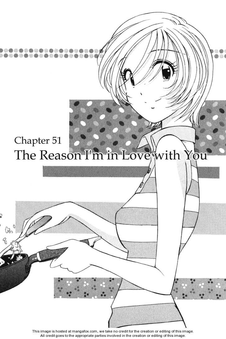 Orange Yane no Chiisana Ie 51 Page 2