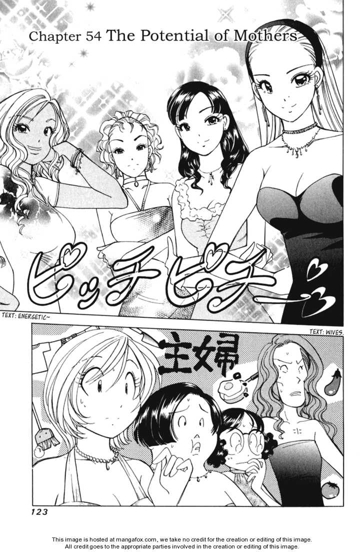Orange Yane no Chiisana Ie 54 Page 2